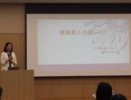 【女性の輝きフェスタin富山】登壇させて頂きました。