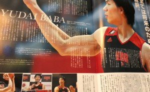 バスケットボール日本代表 馬場雄大選手へインタビュー