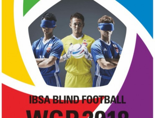 ブラインドサッカー ワールドグランプリへ。