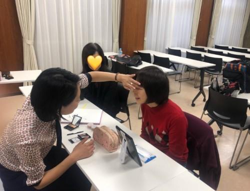 【ボーダレスビューティー プロジェクト】日本視覚障害者職能開発センターにて