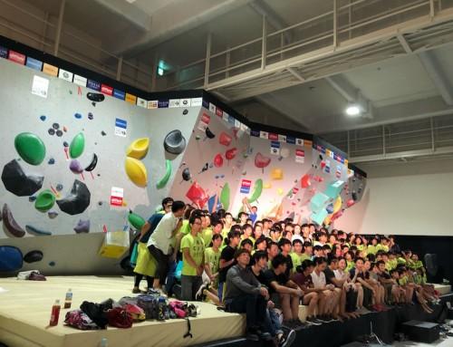《アスリートビューティーサポート》第1回ジャパンボルダリングプロジェクトカップ