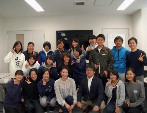 中京大学スポーツ科学部 アスリートビューティー講座