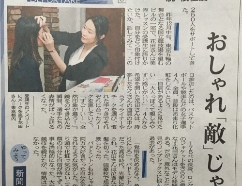 【掲載情報】北日本新聞 連載「デポルターレの扉」に掲載いただきました。