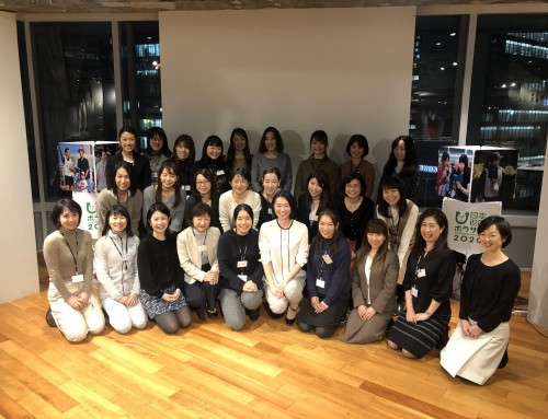 東京2020 スポンサー企業様向け独自研修に「ビューティー・プログラム」を導入いただきました。
