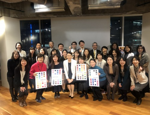 《研修を実施しました》東京2020 スポンサー企業向け独自研修