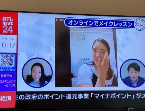 【リモート出演】日本テレビ「the social」