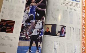 スポーツマガジンTruth寄稿:馬場雄大選手へインタビュー