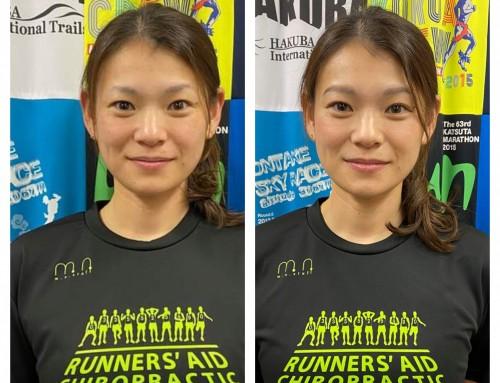 【メイクレッスン】RACコーチ 和田未希子さんへ