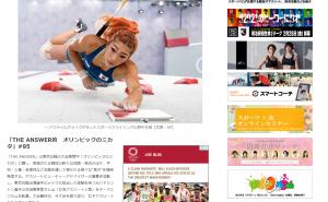 〈寄稿〉THE ANAWER 東京五輪で女性アスリートに変化 ヘア&ネイルの個性「自信を引き出す一つの選択肢に」